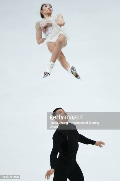 Zhang Hao and Yu Xiaoyu of China compete in the Pairs Short Program on day one of Audi Cup of China ISU Grand Prix of Figure Skating 2017 at Beijing...