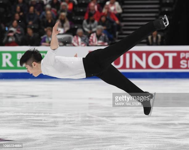 Zhang He of China competes in the Men's Short Program of the ISU Four Continents Figure Skating Championship at the Honda Center in Anaheim,...