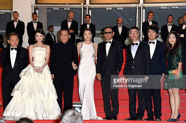 Zhang Huiwen director Zhang Yimou actress Gong Li actor Chen Daoming and producer Zhang Zhao attend the Gui Lai premiere during the 67th Annual...