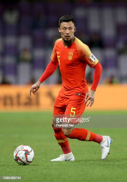 Zhang Linpeng of China in action during the AFC Asian Cup round of 16 match between Thailand and China at Hazza Bin Zayed Stadium on January 20 2019...
