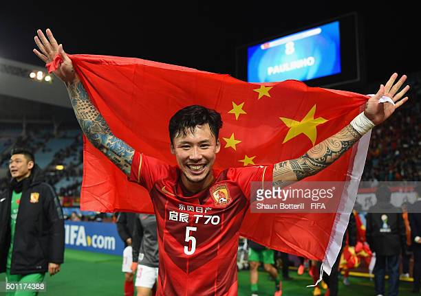 Zhang Linpeng of Guangzhou Evergrande FC celebrates at the end of the FIFA Club World Cup quarter final between the Club America and Guangzhou...