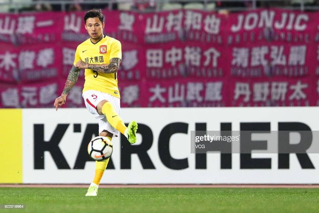 Zhang Linpeng #5 of Guangzhou Evergrande kicks the ball during the AFC Champions League Group G match between Cerezo Osaka and Guangzhou Evergrande at the Yanmar Stadium Nagai on February 21, 2018 in Osaka, Japan.
