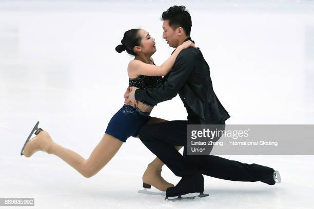 Zhang Mingyang and Song Bowen of China compete in the Pairs Short Program on day one of Audi Cup of China ISU Grand Prix of Figure Skating 2017 at...