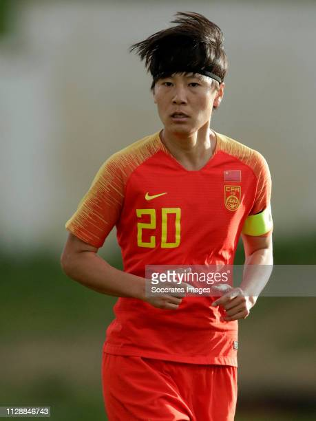 Zhang Rui of China Women during the Algarve Cup Women match between China PR v Holland at the Estadio Municipal de Albufeira on March 6, 2019 in...
