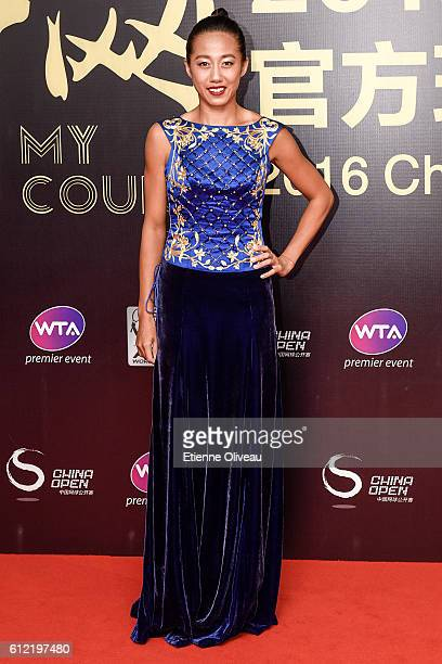 Zhang Shuai of China arrives at the 2016 China Open Player Party at The Birds Nest on October 3 2016 in Beijing China