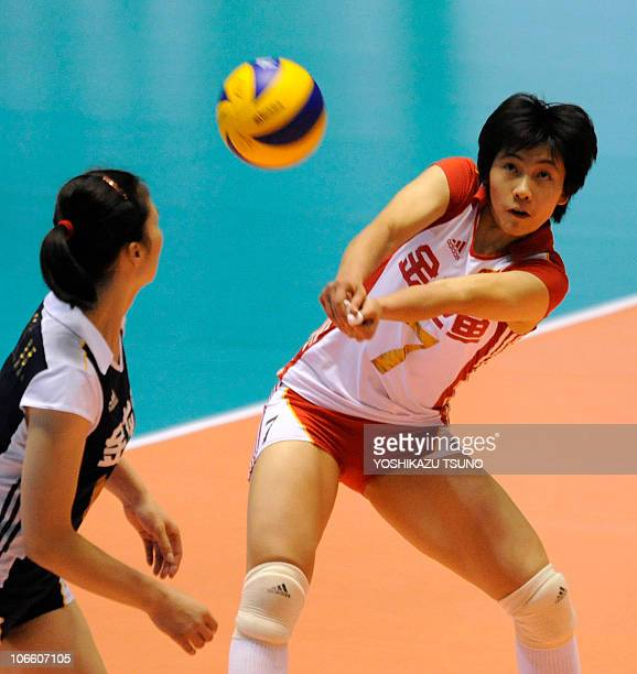 Zhang Xian of China receives the ball against Serbia during their Pool E second round match at the World Women's Volleyball Championship in Tokyo on...