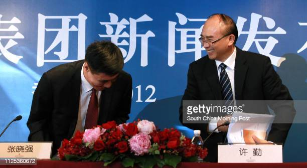Zhang Xiaoqiang , National Development and Reform Commission Vice-chairman; and Xu Qin , Shenzhen Mayer, meets the media during the Press Center of...