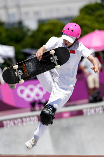 JPN: Skateboarding - Tokyo 2020 Olympics - Day 12