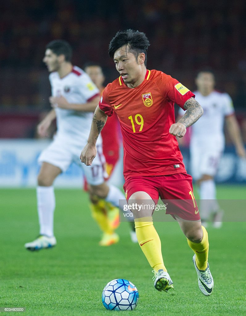 Cool China World Cup 2018 - zhang-xizhe-of-china-kicks-the-ball-during-the-2018-fifa-world-cup-picture-id623492000  Image_758244 .com/photos/zhang-xizhe-of-china-kicks-the-ball-during-the-2018-fifa-world-cup-picture-id623492000