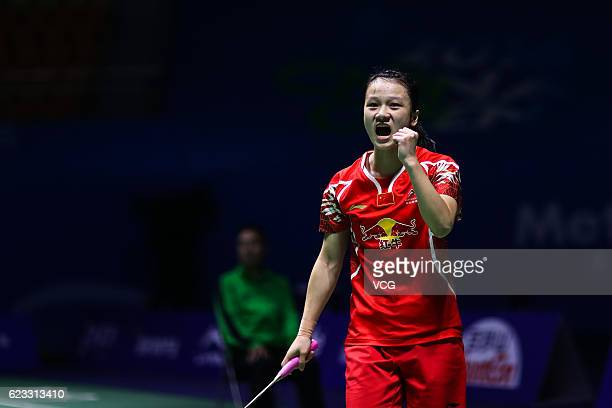 Zhang Yiman of China celebrates a point against Li Yun of China in the women's singles qualifying round on day one of Thaihot China Open 2016 at...