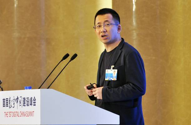 1st Digital China Summit Photos and Images | Getty Images