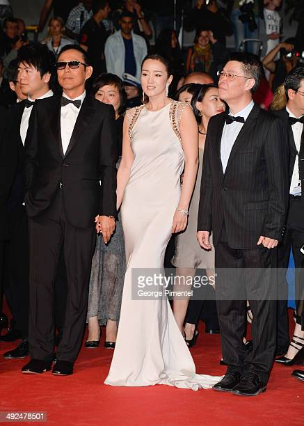 Zhang Yimou Chen Daoming Li Gong and producer Zhao Zhang on May 20 2014 in Cannes France