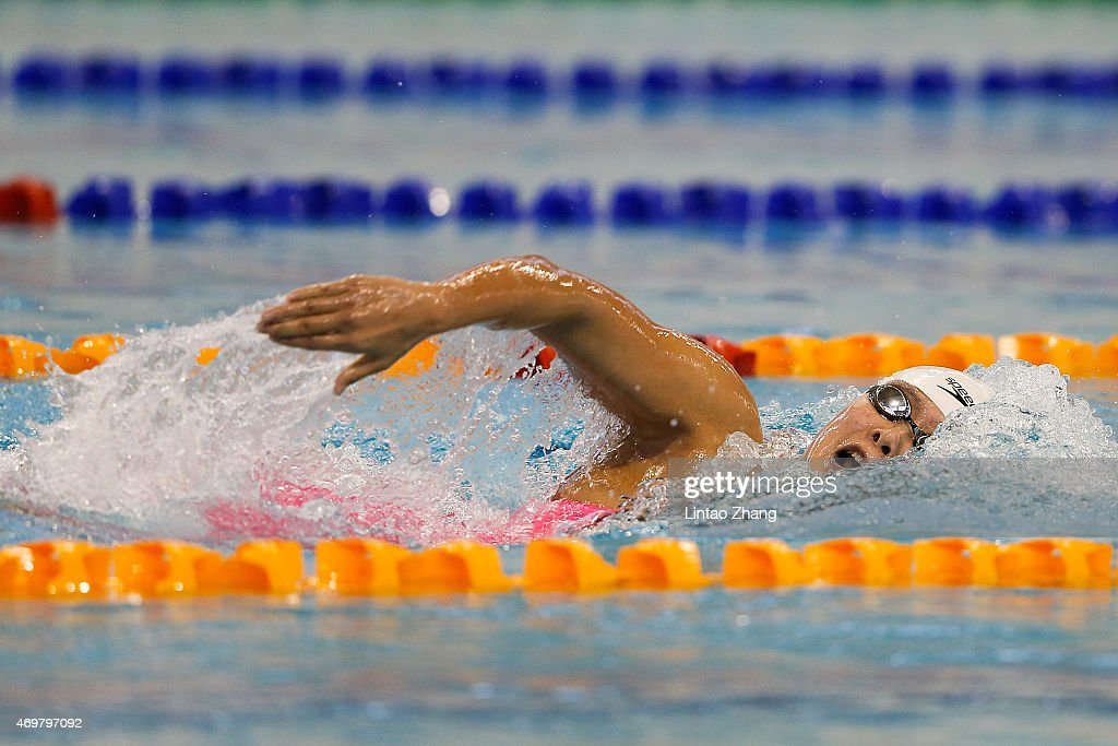 China National Swimming Championships - Day 7 : News Photo