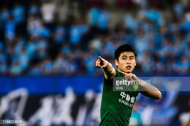 Zhang Yuning of Beijing Guoan celebrates after scoring a goal during the 2019 Chinese Football Association Super League 22nd round match between...