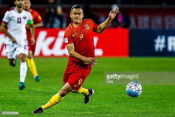 Zhang Yuning of China follows the ball during the 2018 FIFA World Cup Qualifier match between China and Qatar at Tuodong Stadium on November 15 2016...