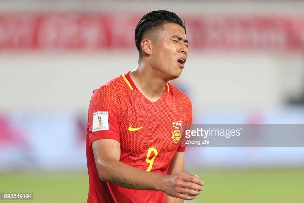 Zhang Yuning of China reacts during the CFA Team China International Football Match between China National Team and Philippines National Team at...