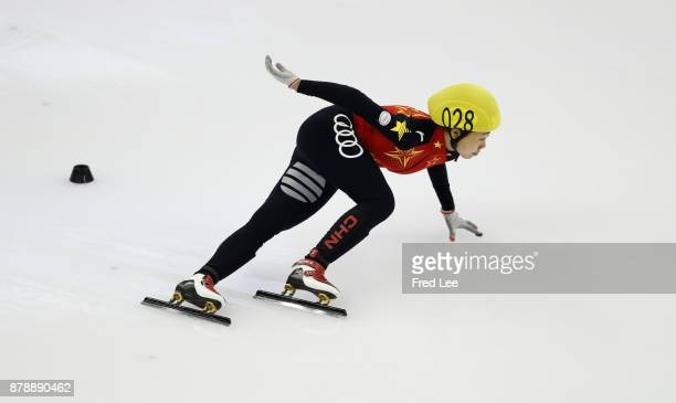 Zhang yuting of China competes in the Ladies 1500M Final B duirng the 2017 Shanghai Trophy at the Oriental Sports Center on November 25 2017 in...