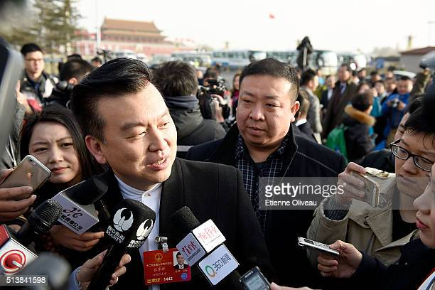 Zhang Zequn attends to the opening session of the China's National People's Congress on March 5 2016 in Beijing China Assembly spokesman Fu Ying said...