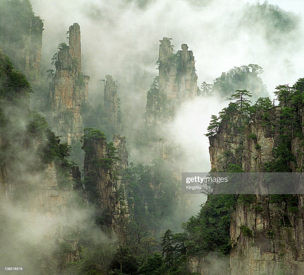 Zhangjiajie National Forest : Stock Photo