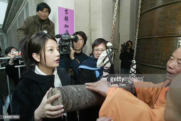 Zhao Wei during Vicki Zhao Wei in Hangzhou December 28 2003 in Hangzhou Zhejiang China