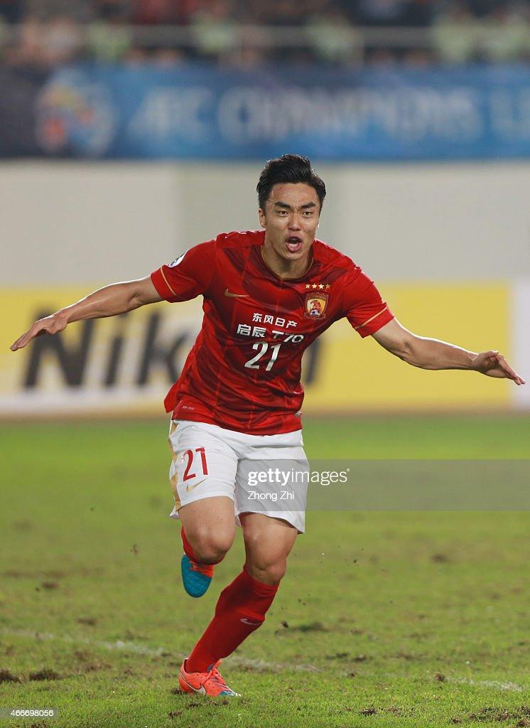 Guangzhou Evergrande v Kashima Antlers - AFC Asian Champions League