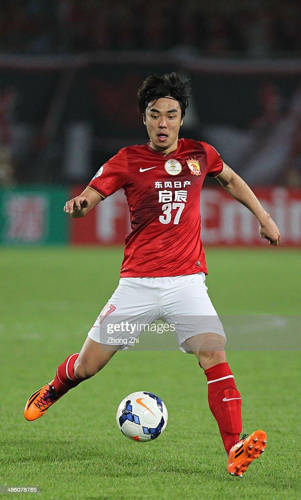Guangzhou Evergrande v Yokohama F.Marinos - AFC Champions League