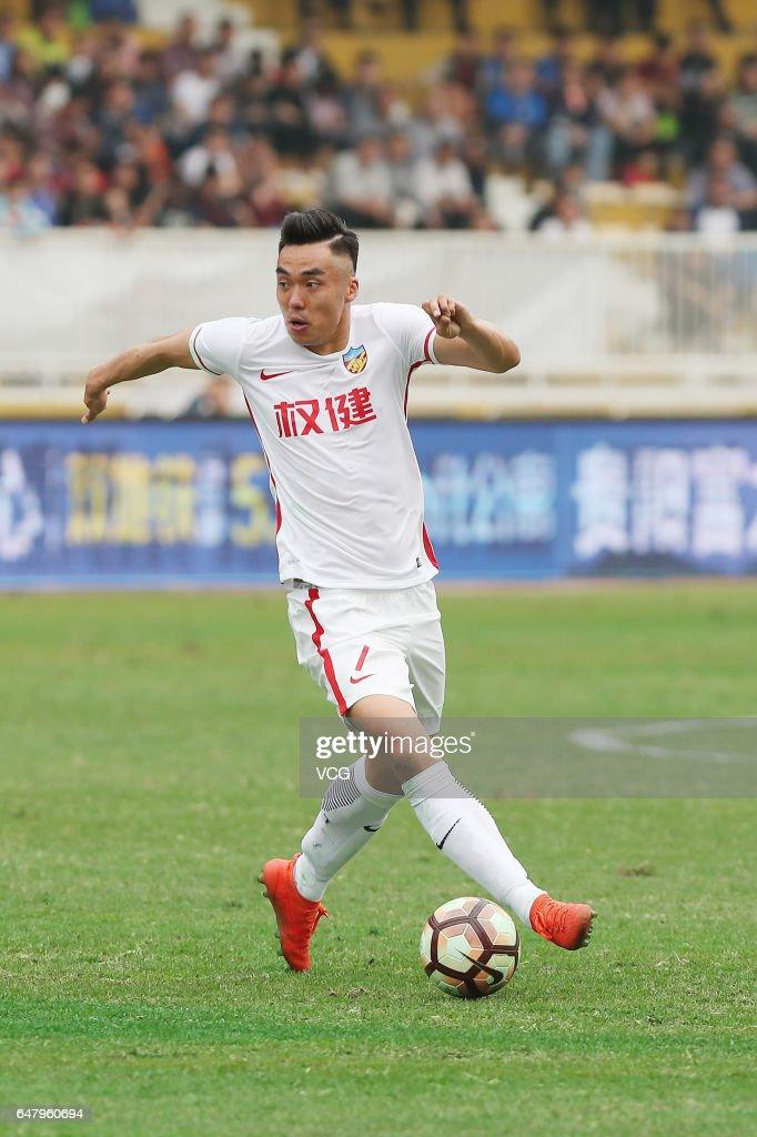 Chinese Super League - Guangzhou Fuli v Tianjin Quanjian