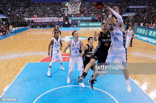Zhe Ji of Beijing Ducks in action during the 2017/2018 CBA League match between Beijing Duck and Liaoning Benxi Steel at Cadillac Arena on March 14...