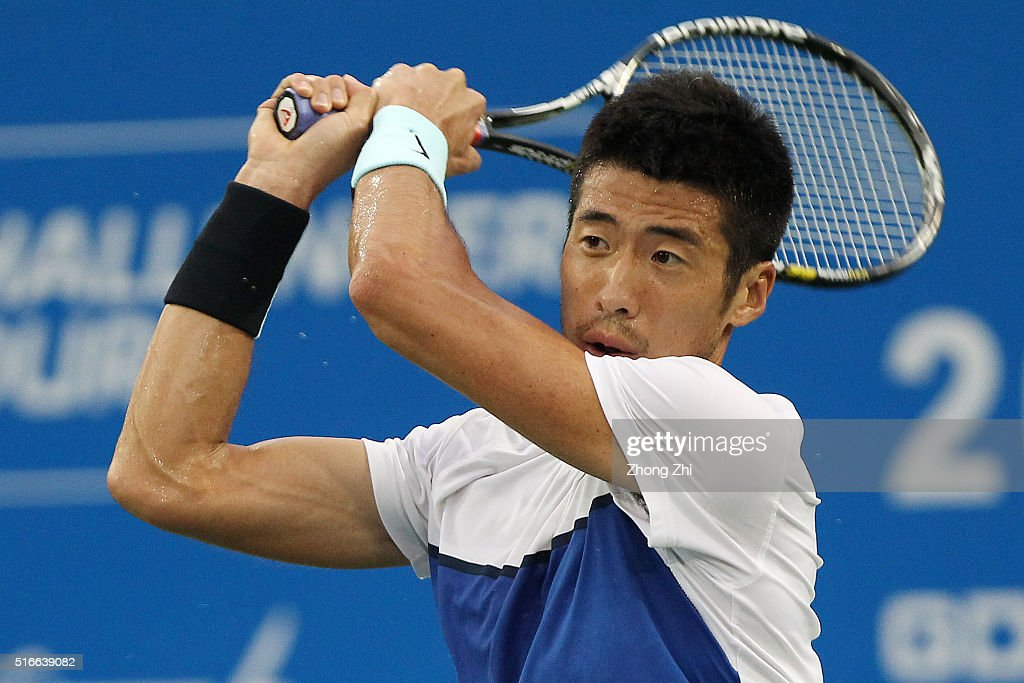 2016 ATP Challenger Tour - 1 : News Photo