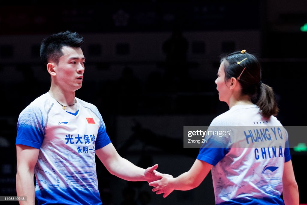 2019 HSBC BWF World Tour Finals - Day 1 : News Photo