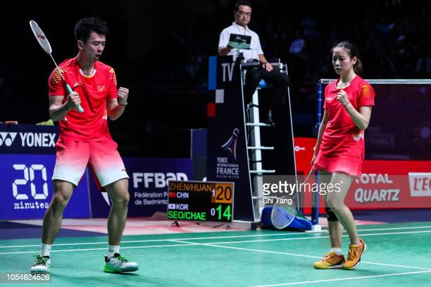 Zheng Siwei and Huang Yaqiong of China celebrate the victory after their Mixed Double final match against Seo Seung Jae and Chae Yujung of Korea on...