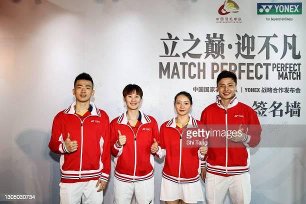 Zheng Siwei, Chen Yufei, Huang Yaqiong and Shi Yuqi of China attend the Yonex and China National Badminton Team multi-year partnership press...
