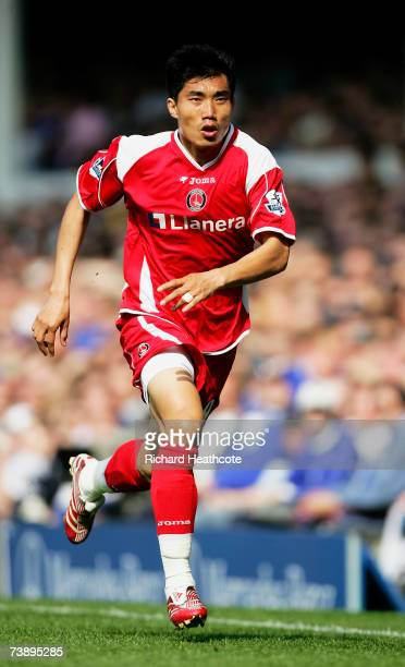 Zheng Zhi of Charlton in action during the Barclays Premiership match between Everton and Charlton Athletic at Goodison Park on April 15 2007 in...