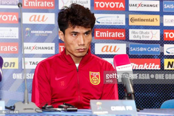 Zheng Zhi of China attends a press conference ahead of 2018 FIFA World Cup qualifier game between Qatar and China on September 4 2017 in Doha Qatar