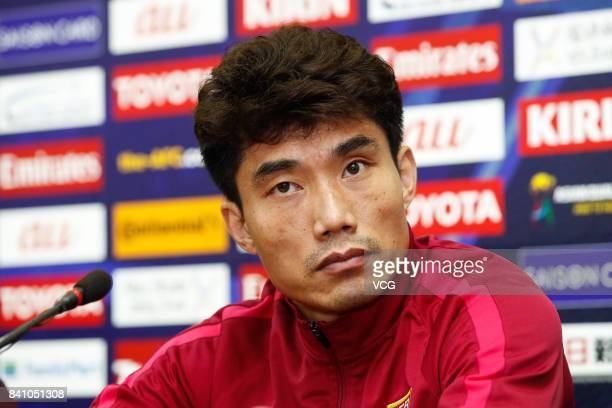 Zheng Zhi of China attends a press conference ahead of the 2018 FIFA World Cup qualifier game between China and Uzbekistan on August 30 2017 in Wuhan...