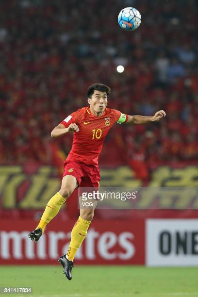 Zheng Zhi of China heads the ball during the 2018 FIFA World Cup qualifier game between China and Uzbekistan at Wuhan Sports Center Stadium on August...