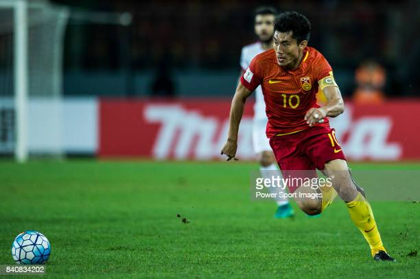 Zheng Zhi of China PR in action during the 2018 FIFA World Cup Russia Asian Qualifiers Final Qualification Round Group A match between China PR abnd...