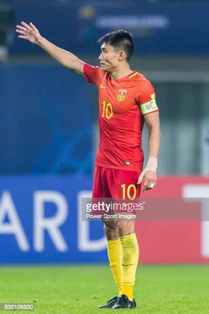Zheng Zhi of China PR reacts during their 2018 FIFA World Cup Russia Final Qualification Round Group A match between China PR and Korea Republic on...