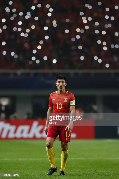 Zheng Zhi of China reacts during the 2018 FIFA World Cup Qualifying group match between China and South Korea at Helong Stadium on March 23 2017 in...