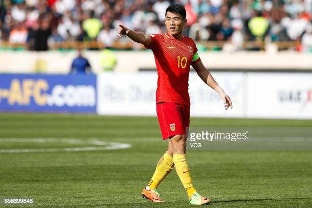 Zheng Zhi of China reacts during the 2018 FIFA World Cup Qualifying group match between Iran and China at Azadi Stadium on March 28 2017 in Tehran...