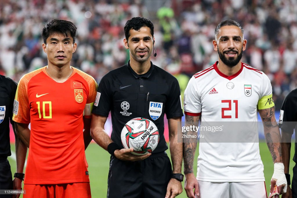 China v Iran - AFC Asian Cup Quarter Final : News Photo