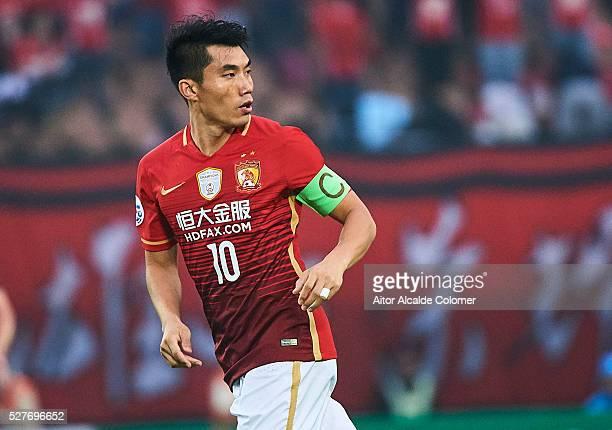 Zheng Zhi of Guangzhou Evergrande in action during the AFC Asian Champions League match between Guangzhou Evergrande FC and Sydney FC at Tianhe...