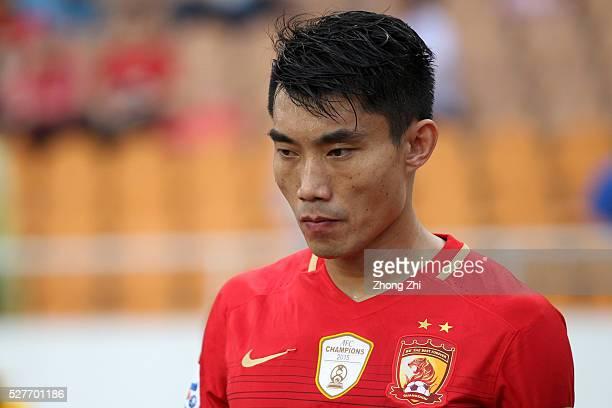 Zheng Zhi of Guangzhou Evergrande looks on during the AFC Asian Champions League match between Guangzhou Evergrande FC and Sydney FC at Tianhe...