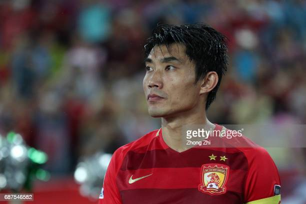 Zheng Zhi of Guangzhou Evergrande looks on during the AFC Champions League match between Guangzhou Evergrande and Kashima Antlers at Tianhe Sports...