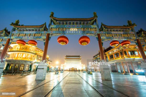 zhengyang bridge at night, beijing, china - beijing province stock photos and pictures