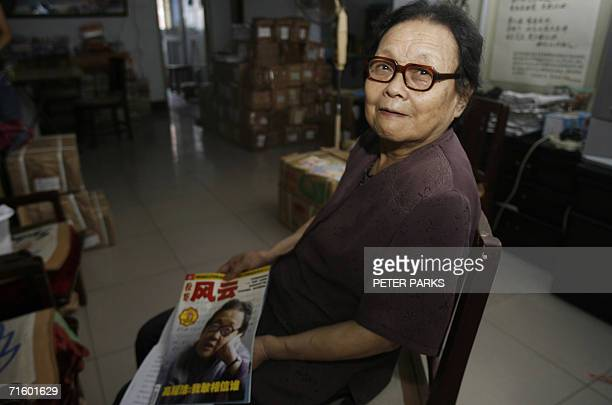 Doctor and AIDS activist Gao Yaojie sits at her home in the city of Zhengzhou the capital of China's southern Henan province 02 August 2006. After...