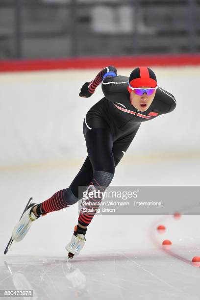 Zhibo Cui of China performs during the Men 1500 Meter at the ISU ISU Junior World Cup Speed Skating at Max Aicher Arena on November 26 2017 in Inzell...
