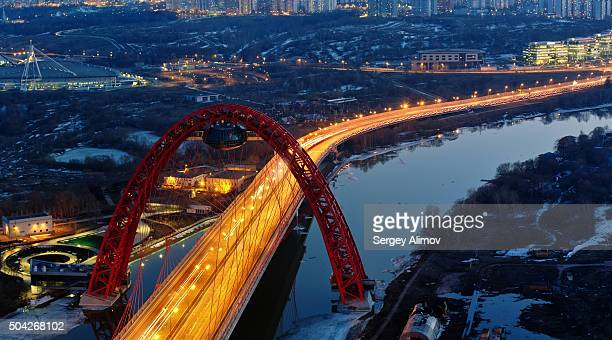 Zhivopisny bridge in Moscow