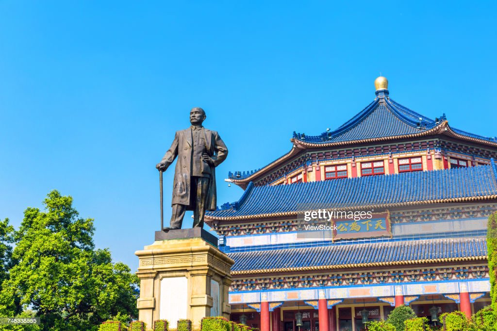 Zhongshan city guangdong province china