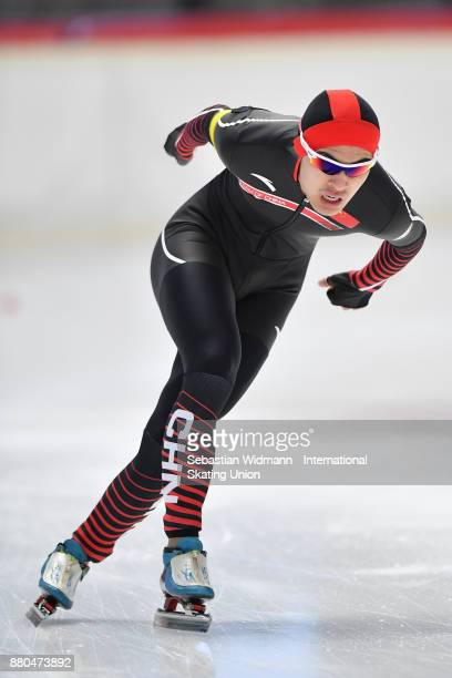 Zhongyan Ning of China performs during the Men 1500 Meter at the ISU ISU Junior World Cup Speed Skating at Max Aicher Arena on November 26 2017 in...